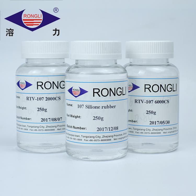 RTV Silicone Rubber Softening Additive 250g
