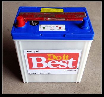 Best Price Of Oem Ns40 Car Battery nd Nams In Malaysia Market ...