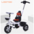 China factory hot sale cheap price newest model plastic three wheel bike for kids