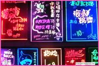 China 8 Pcs LED Writing Board Highlighter Fluorescent Wet Liquid Chalk Marker Pens