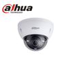 Dahua 4K HD IP IR Dome Camera With Motorized Lens Support Face Detection: IPC-HDBW81230E-Z