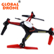2018 toys Global Drone XK X250 with 5.8GHz FPV HD 2.0MP CAM 2.4G 4 Channel 6-axis Gyrodrones professional with LED Light