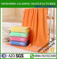 Home Textile New High Quality 70*140cm thick 100% Cotton Bath Towel for adults bath towel