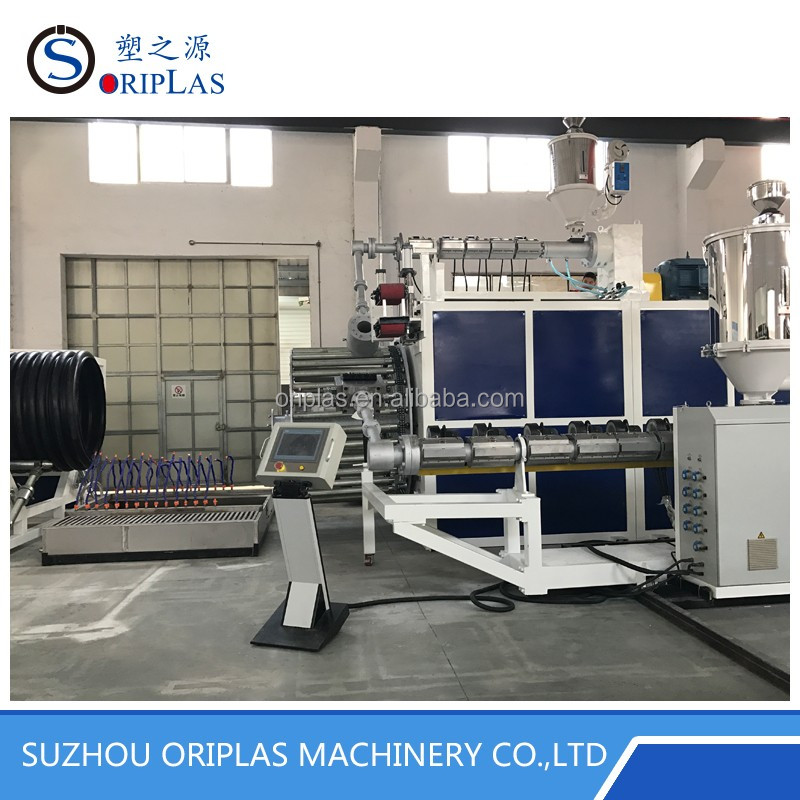 Hose Plastic Connection Pipe Extruder Making Machine