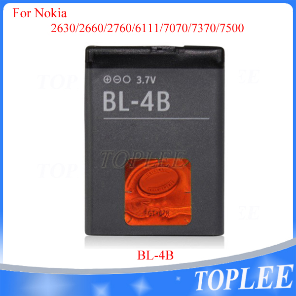 mobile phones battery for nokia bl-4b