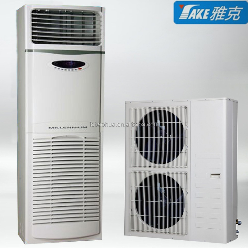 standing air conditioner buy air conditioner floor. Black Bedroom Furniture Sets. Home Design Ideas