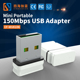 COMFAST CF-WU810N 150mbps Ralink RT8188 Chipset Wireless Adapter/150mbps Wifi Adapter
