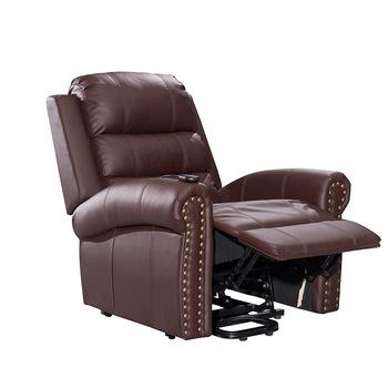 Lazy Boy Modern Recliner Leather Sofa