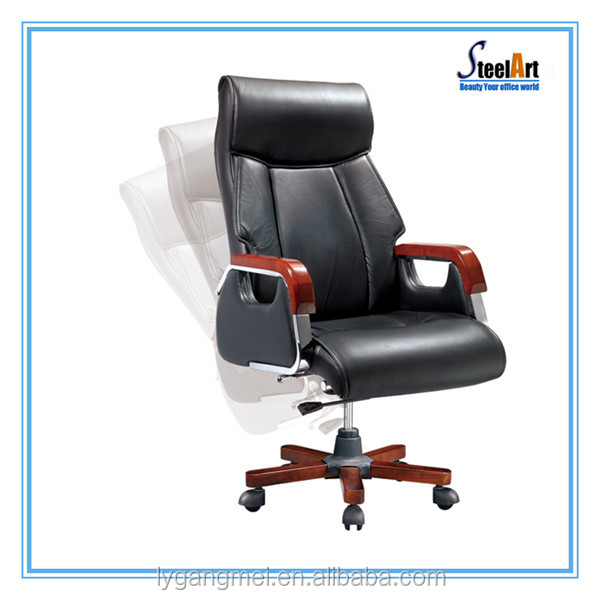 office chair parts base, office chair parts base suppliers and