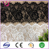 Narrow black stretch lace fabric trim for lingerie decorative