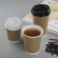 One time usage disposable kraft paper coffee cup 16 oz biodegradable hot drink cup