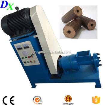 high density homemade briquette press for biomass price