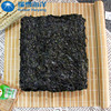 Chinese supplier rectangle dried laver seaweed for soup