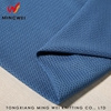 Factory Price Poly Net Mesh Fabric