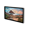17 inch Wall Mount Capacitive Touch LCD Advertising Player