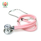 SY-G010 Estetoscopio infant children stethoscope pink cute stethoscope
