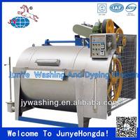 CX-20 yarn dyeing machine