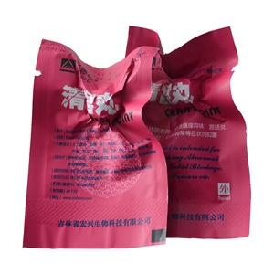 Band De Li Brand Clean Point Tampon Qing Gong Wan For Vagina Inflammation