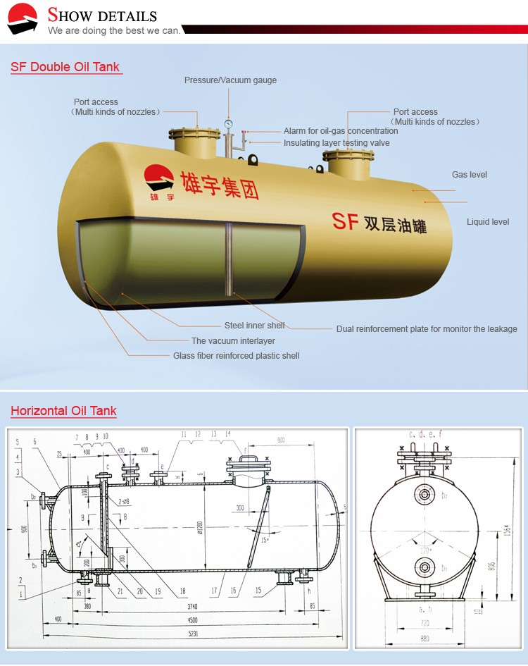 Stainless Steel Sel Fuel Storage Tank Used Oil For