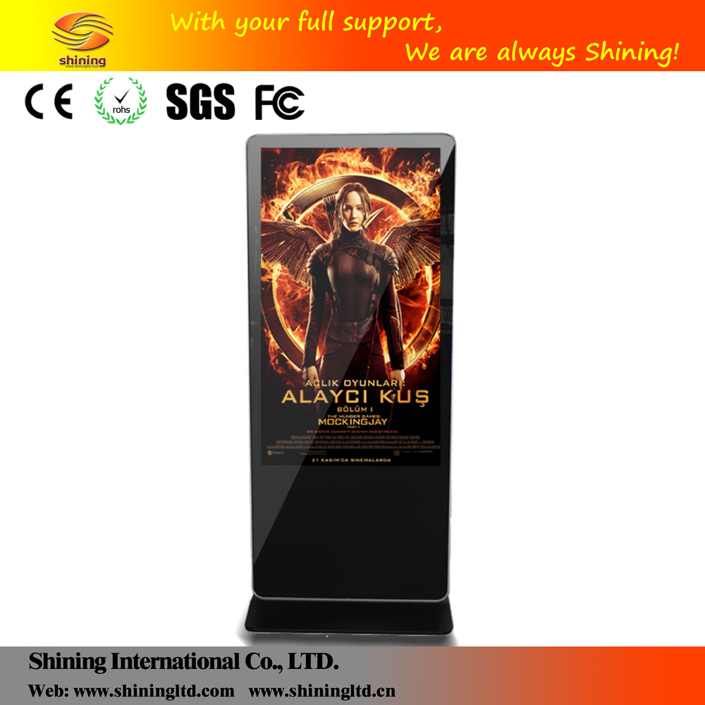 "Supermarket floor display stand Android 32"" lcd display totem"