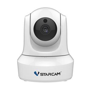 Cctv Network, Cctv Network Suppliers and Manufacturers at Alibaba com