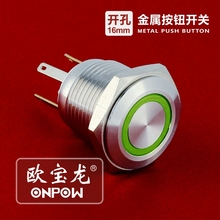 ONPOW 16 미리메터 automotive push button <span class=keywords><strong>스위치</strong></span> (GQ16F-10E/JL/S) CE, RoHS