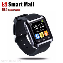 Bluetooth Smart Watch U80 BT-notification Anti-Lost wrist watch for iPhone 4/4S/5/5S for Samsung S4/Note2 3 HTC Android Phone