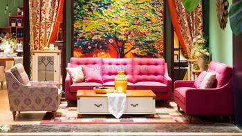 Moroccan Living Room Vintage Wooden Sofa Set Designs Lien