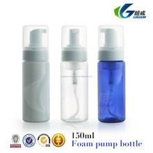 150ml cosmetic hand plastic foam soap pump bottle, colorful white pump PET bottle