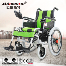 2016 Massage Portable 4 Big Wheels Foldable Electrical Elder Wheel Chairs