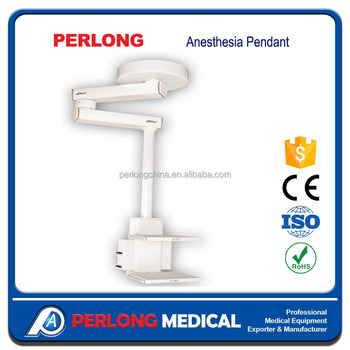 PL-700 Nanjing Hospital Medical Equipment Medical Anesthesia Ceiling Pendant