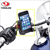 ABS adjustable Phone Carrier For Harley motorcycle accessories