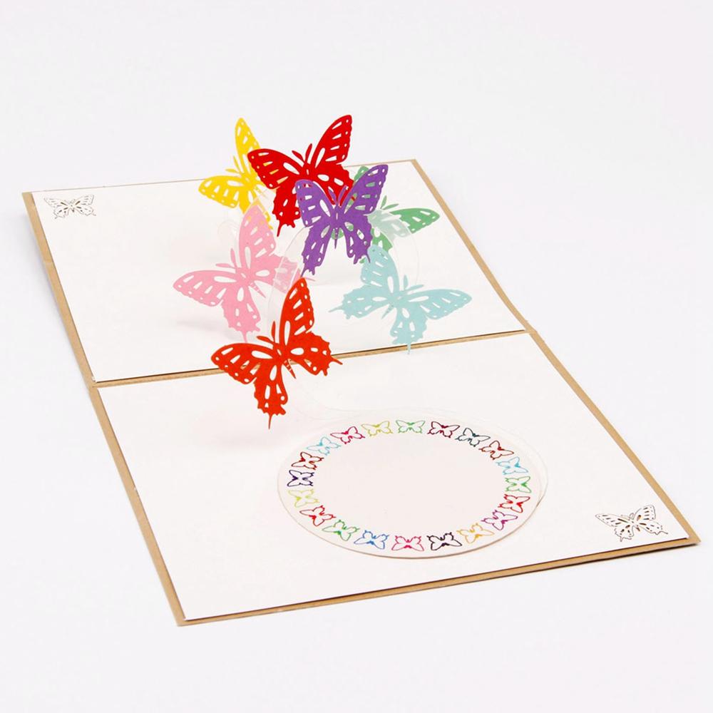 Березкой, поздравительная открытка бабочка