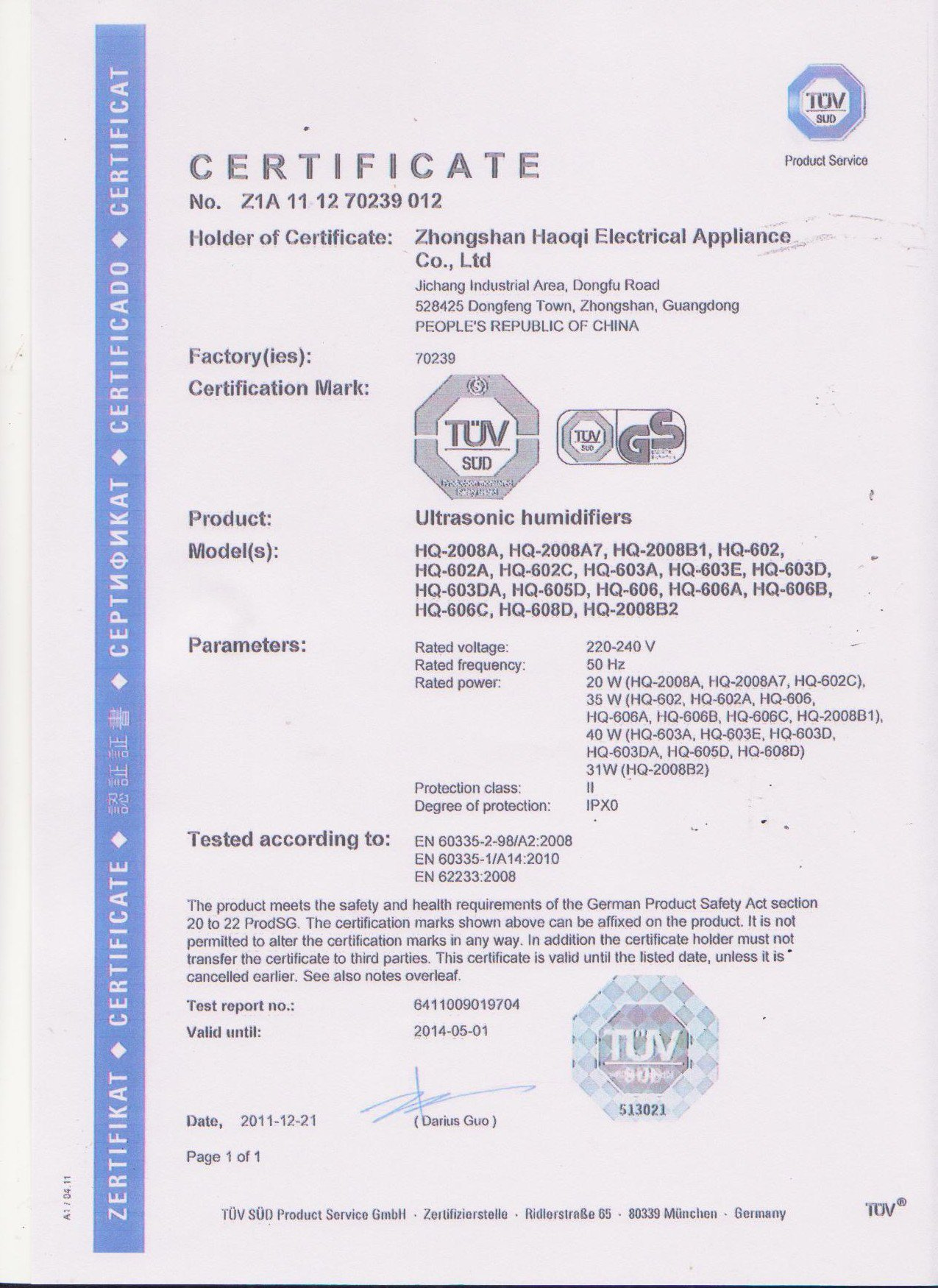 Zhongshan haoqi electrical appliance co ltd aroma diffuser ce certificate pse certificate gs certificate 1betcityfo Image collections