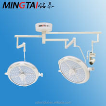 medical equipment 60,000 hours CE LED720/720 OR light surgery
