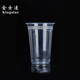 Factory Supply 425ml PP Disposable Hot or Cold Beverage Drink Cups
