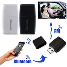 <span class=keywords><strong>2</strong></span> In <span class=keywords><strong>1</strong></span> Nirkabel Bluetooth 4.<span class=keywords><strong>1</strong></span> Audio Musik Transmitter Usb + FM 1080 MHz Transmitter untuk Mobil Radio FM Rumah teater <span class=keywords><strong>Speaker</strong></span> <span class=keywords><strong>Komputer</strong></span>