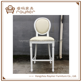 Outstanding Wooden Cooper Nail Round Back White Pu Leather Bar Stool Buy Genuine Leather Bar Stools White Pu Leather Bar Stool Wooden Round Back Bar Stool Dailytribune Chair Design For Home Dailytribuneorg