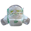 Hot selling private label disposable cheap baby diaper manufacturers