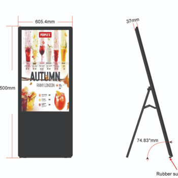 Light Weight Roll Up Banner Battery Advertising Android Multimedia Digital  Poster Display 43'' - Buy Digital Poster Display,Battery Multimedia