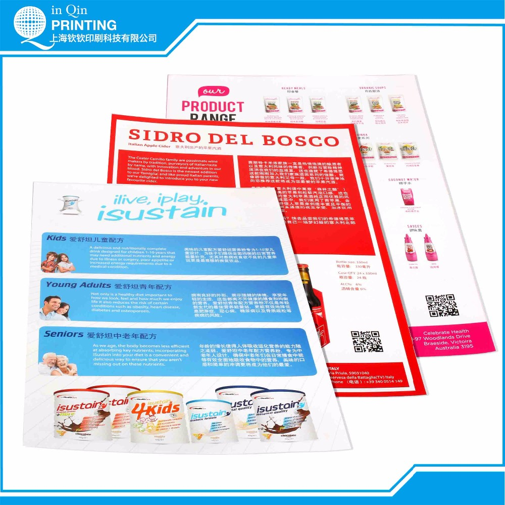Single-sheet or foldable tailor-made leaflets printing