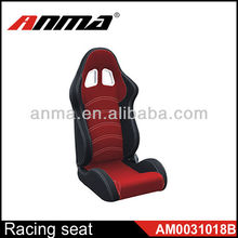 Universal Racing Car Seat/racing seat office chair