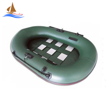 2 Person Inflatable Hovercraft Bass Boat