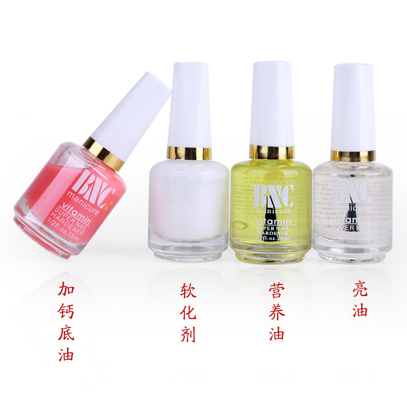 4PCS Nail Art Beauty Salon Supplies Nail Polish Nutrition Oil Set Softener Nutrition Oil Primer Varnish