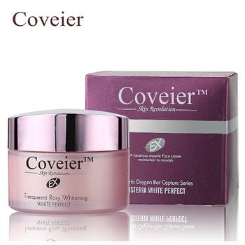 whitening face cream for dry skin