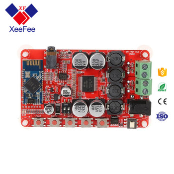 Wireless Bt 4 0 Amplifier Board Audio Receiver Tda7492p 25w+25w Digital  Amplifier Board - Buy Tda7492p,Audio Amplifier Board,Power Amplifier Board