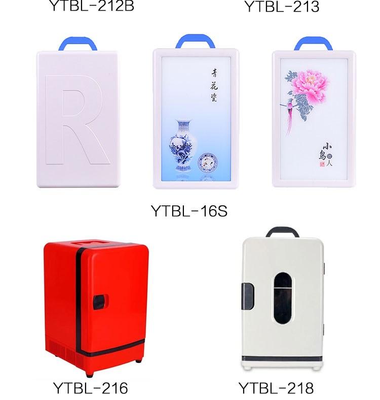 Mobile Refrigerator Refrigerator Freezer Portable