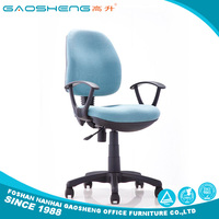 Fabric cover office chair with plastic armrest