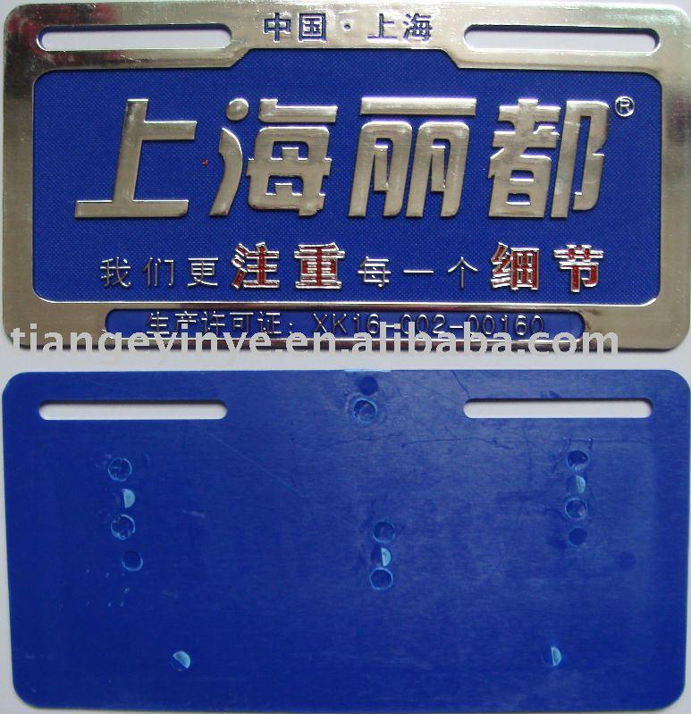 Oem Kfz-kennzeichen - Buy Product on Alibaba.com