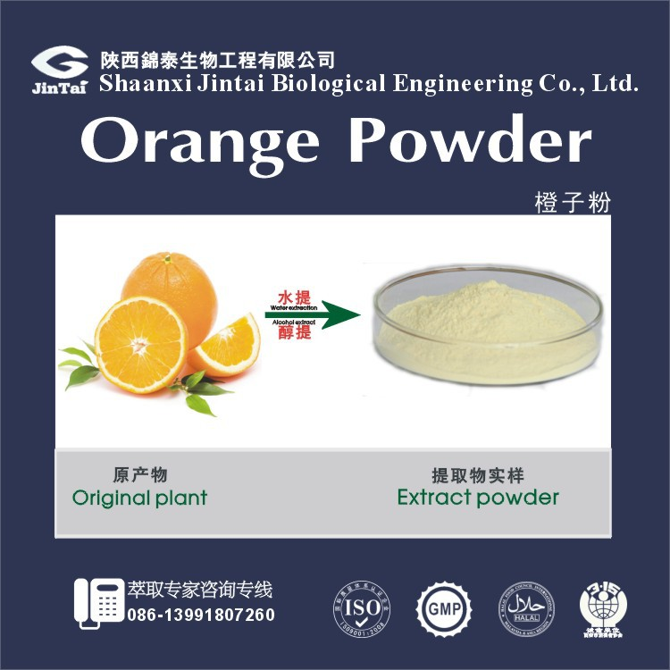 tang orange juice powder/orange flavor powder